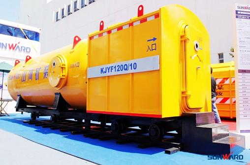 山河矿装北京参展 可移动救生舱所瞩目