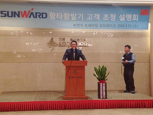 """山河智能""""男神""""级产品韩国市场增速第一"""