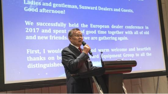 携手共谋未来, 山河智能2018欧洲代理商大会隆重召开