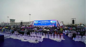 山河四机飞行编队惊艳尧城(太原)国际通用航空飞行大会