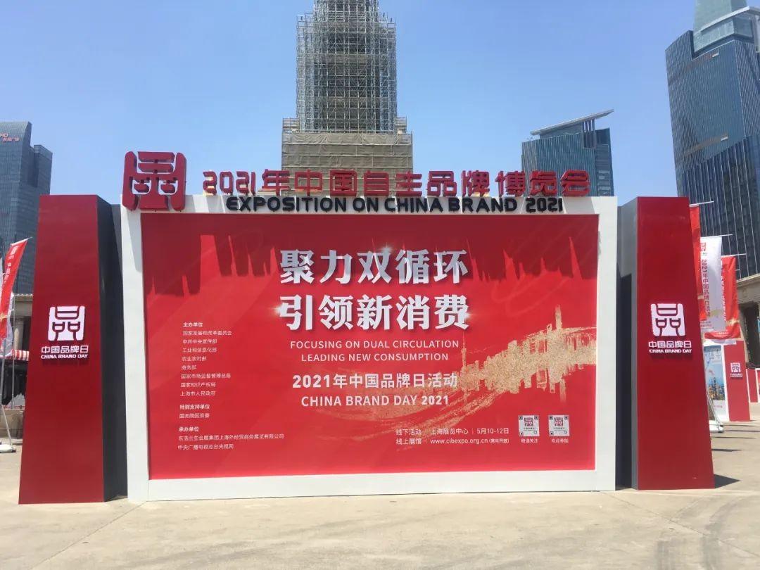 中国品牌日,听山河智能品牌故事!