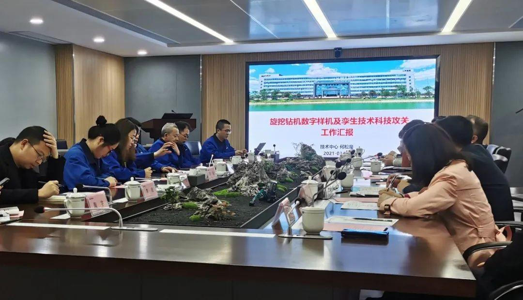 """长沙经开区管委会张庆红主任调研""""省十大技术攻关项目"""""""
