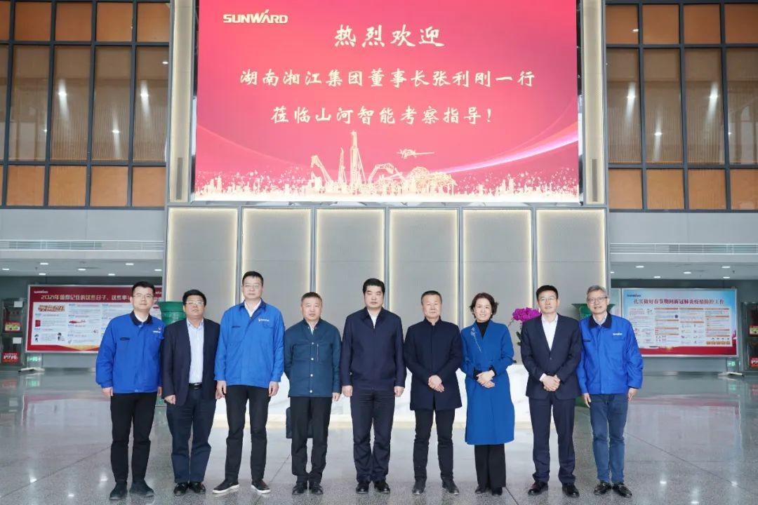 湘江集团党委书记张利刚率队考察山河智能