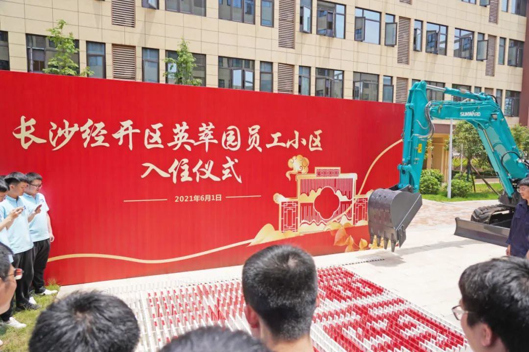 央视大型直播节目《今日中国·湖南篇》,一起看看直播里的山河元素!