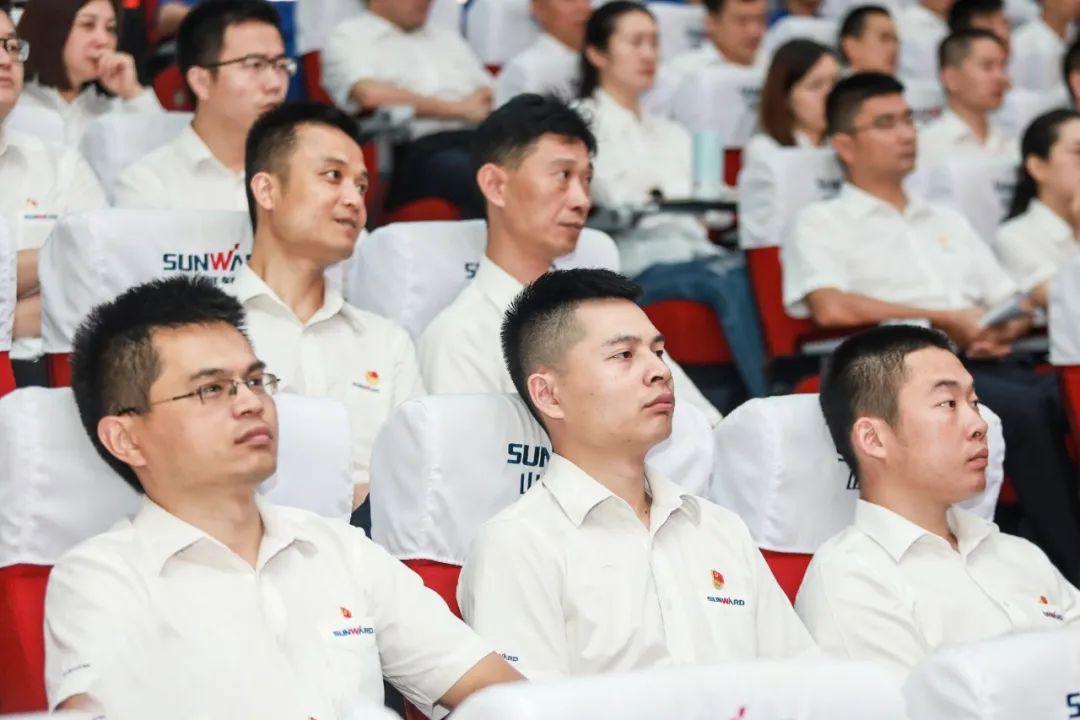 山河智能党委集中收看庆祝中国共产党成立100周年大会现场直播