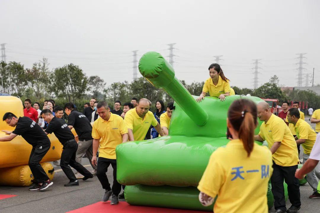 沐浴荣光 砺行致远——山河智能成立22周年庆祝表彰会暨趣味运动会成功举办